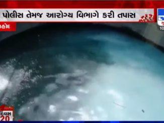 Dahod: Case of liquor, medicine spilled in well at Piplod; Samples sent for testing