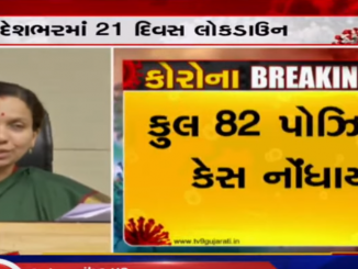 Coronavirus cases in Gujarat rise to 82:Jayanti Ravi, Principal Secretary, Health and Family Welfare