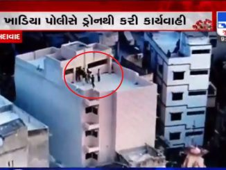 ahmedabad-14-booked-for-playing-games-on-terrace-in-khadia-during-coronavirus-lockdown