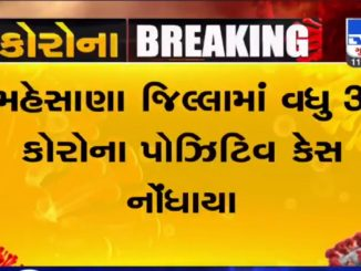 3 more test positive for coronavirus in Mehsana