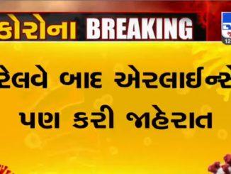 No passenger trains, flights till May 3, booking suspended