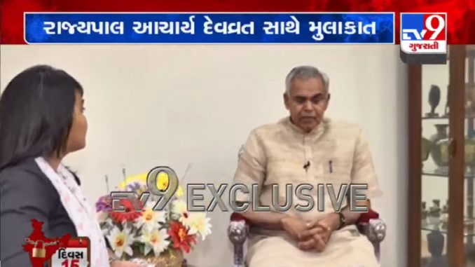 Coronavirus Gujarat Governor Acharya Devvrat urges people to follow lockdown and stay home