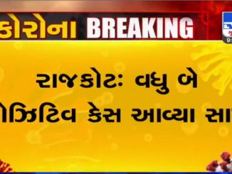 Rajkot: 2 more test positive for coronavirus in Jangleshwar area