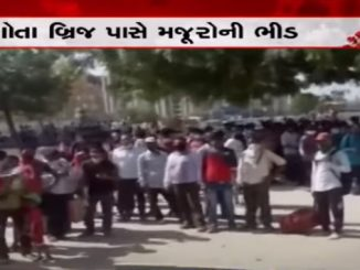 A'bad: Nearly 2000 migrant workers gather near Gota bridge, demand to go back to their native places Ahmedabad vatan java mate 2000 jetla majuro ektha thaya police ni hajri ma niyamo ni aesitesi