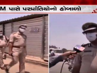 Migrants pelted stones at cops in Ahmedabad: Around 60-70 people detained, says Sector 1 JCP Ahmedabad IIM Pase parprantiyo no hobado police aashre 60 jetla loko ni kari aatkayat