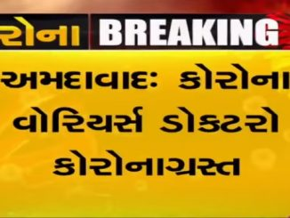 Doctors under Covid-19 attack, 46 test positive in Ahmedabad Ahmedabad corona warriors 46 doctor corona ni chapet ma