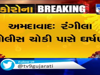 No one will be spared : Gujarat HM over Shahpur stone pelting incident