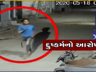 4 year old raped in Rajkot 4 varshni balaki sathe dushkarm