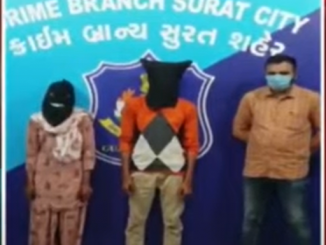Sex racket busted in Surat 2 arrested surat krime branche sex racketno karyo pardafash