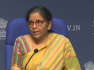 Know which big announcement was made for the 8 sectors at the press conference of the Finance Minister today?