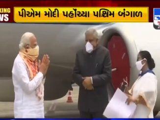 PM Modi received by WB CM Mamata Banerjee and Guv Jagdeep Dhankhar on arrival at Kolkata Airport