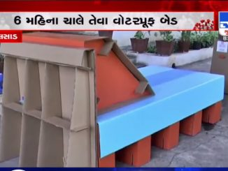 Amid coronavirus outbreak, company based in Valsad makes foldable beds out of 'cardboard'