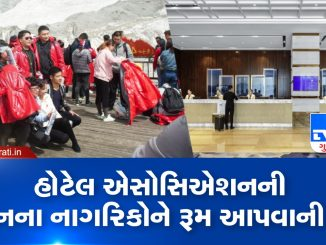 http://tv9gujarati.in/hotel-associatio…room-aapvani-naa/