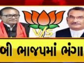 Morbi: Politics heats up after supporters of 2 BJP leaders create chaos at govt hospital in Halvad