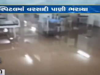 Maharashtra: Rainwater entered the emergency ward of Dr Ulhas Patil Medical College and Hospital