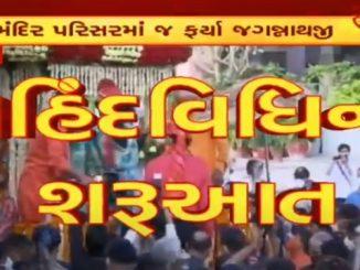Rathyatra 2020: CM Vijay Rupani na haste pahind vidhi ni sharuat