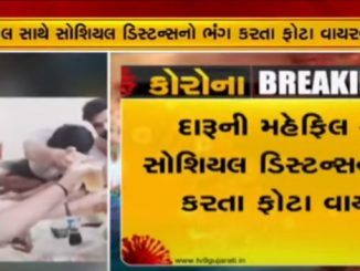 Navsari: Photos showing BJP workers enjoying liquor party during birthday celebration go viral Navsari BJP na karyakar dwara kayda no bhang daru ni mehfil sathe social distance no bhang karya photo viral