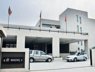 Gandhinagar: BJP core committee meeting at Kamlam today Gandhinagar Kamlam khate BJP ni Core committee ni bethak By Poll ane sthanik swaraj ni chutani ne lai karase manthan