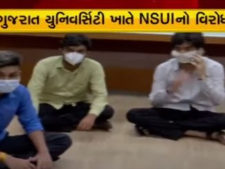 Ahmedabad: NSUI stages protest at GU, demands to cancel examination due to Covid-19 pandemic GU khate NSUI ni virodh corona na kehar ma exam cancel karvi mag