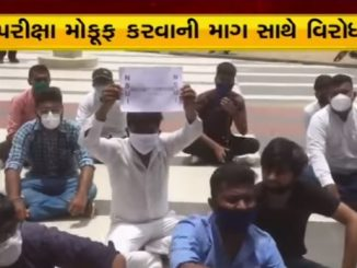 Ahmedabad: NSUI stages protest at GTU, demands for postponing examination in view of COVID-19 GTU Khate NSUI no exam yojva na nirnay same virodh