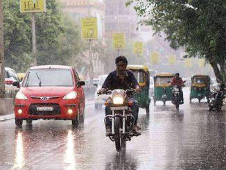 Gujarat likely to receive rainfall for next 5 days aagami 5 divas rajyama raheshe varsadi mahol varsad padavani havaman vibhagni aagahi