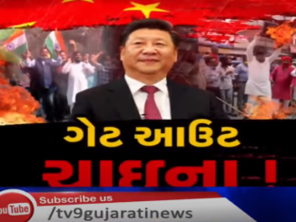 http://tv9gujarati.in/surat-na-udhyogk…o-business-karar/