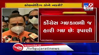 All 3 candidates of BJP will register victory, says Gujarat CM Vijay Rupani
