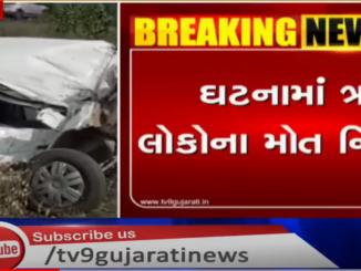 Car overturns near Mahudha 3 died Kheda mahudhana sheri game carnu tair fatata sarjayo akasmat