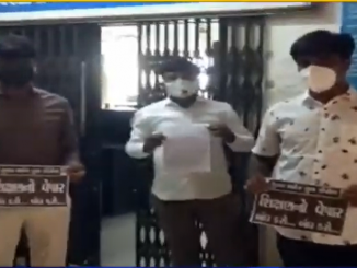 Youth Congress stages protest over online education in Surat