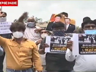 People staged protest against China urging people to boycott Made In China goods Ahmedabad