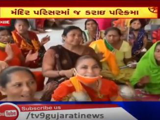 http://tv9gujarati.in/bhagvan-jagannat…-j-bhajan-kirtan/