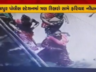 Eunuch abuses woman in Vastrapur, threatens to kill Ahmedabad kinaro ni dadagiri vastrapur ma rahti ek mahila ne kinaro e bibhats galo aapi