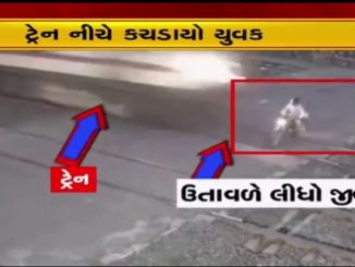 CCTV: Bike rider mowed down by train in Vadodara Jivlen beardkari PurJadape bike lai ne nikdelo yuvak train niche kachdayo
