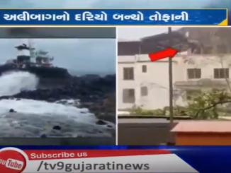 http://tv9gujarati.in/nisarg-vavazoda-…-ma-bhare-varsad/