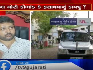 http://tv9gujarati.in/vadodara-ni-raol…stav-ni-fariyaad/