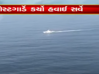 http://tv9gujarati.in/nisarg-chakrawat…no-aerial-survey/