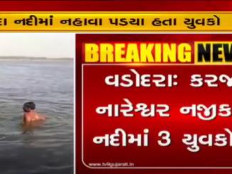 3 drowned in Narmada river