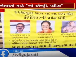 http://tv9gujarati.in/vadodara-na-darj…avesh-karvo-nahi/