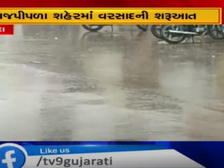 http://tv9gujarati.in/rajpipda-ma-bhare-varsad/