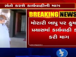 Spiritual leaders reached Gandhinagar, to meet CM Rupani