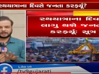 http://tv9gujarati.in/rathyatra-ne-laine-mota-samachar/ 