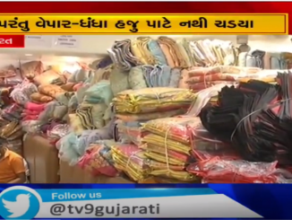 textile traders face hardships in paying shop rent