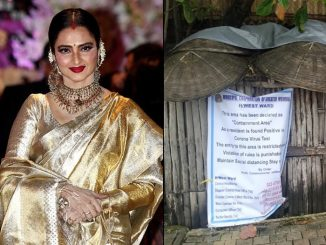 rekha bungalow got sealed by bmc staff after security guard found corona positive Mumbai Actress Rekha Bungalow thayo seal Ek security guard corona positive