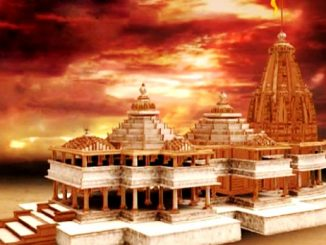 Ram Temple : Bhoomi Poojan likely to take place on August 5 : Source Ayodhya ma 5 august e rammandir nu bhumi poojan thase Sutra