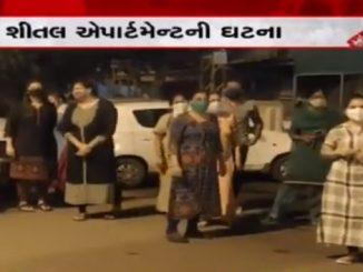 13 arrested for stopping ambulance carrying coronavirus patient, Vadodara Vadodara Ambulance ne rokvi socity rahiso ne bhare padi police e 13 loko ni dharpakad kari