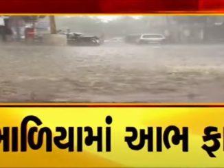 Heavy rain lashed Dwarka yesterday, Khambhalia region received 12 inches rain in just 2 hours Meghraja ni tofani batting Khambhalia ma aabh fatyu ek j divas ma 18 inch varsad