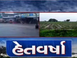 Rain showers lashed Mahuva, Bhavnagar Bhavnagar Mahuva ma gajvij sathe varsad shehar na rastao par bharaya varsadi pani