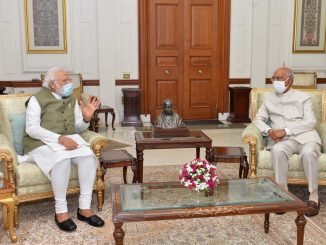 PM narendra modi meets president ram nath kovind at rashtrapati bhavan PM Modi e President Ram nath kovind sathe kari mulakat