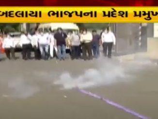 MP C.R.Paatil appointed as Gujarat BJP president, workers burst firecrackers MP C R Patil banya nava BJP President karyakaro e fatakda fodi utsah manavyo
