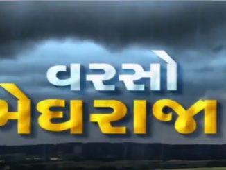 Parts of Ahmedabad gets light showers, people get relief from scorching heat Ahmedabad ma amichatna shehar na anek sthade hadvo varsad